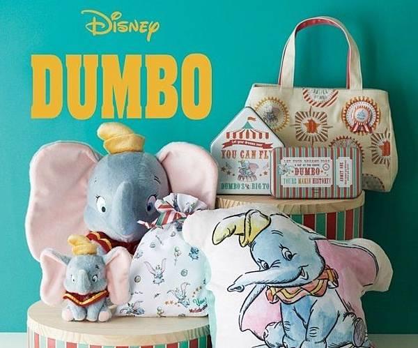 dumbo_1.jpg