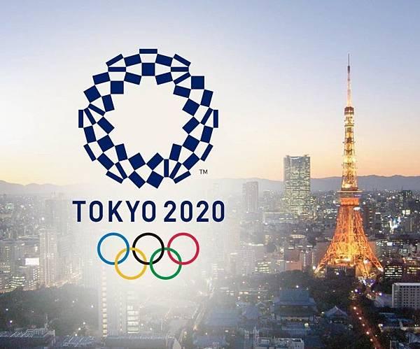tokyo-2020-1200x675