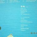 DSCN5039_大小.JPG