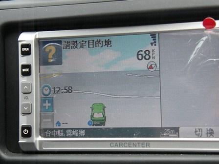 DSCN6045.JPG