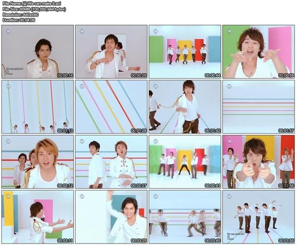 嵐-We can make it.JPG