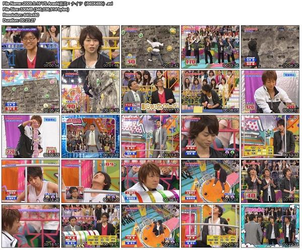 2009.5.16 VS Arashi嘉:(640X480).JPG