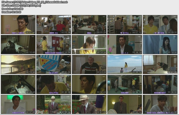 [TVBT]Ninkyo Helper_EP_06_ChineseSubbed.jpg