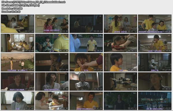 [TVBT]Ninkyo Helper_EP_07_ChineseSubbed.jpg