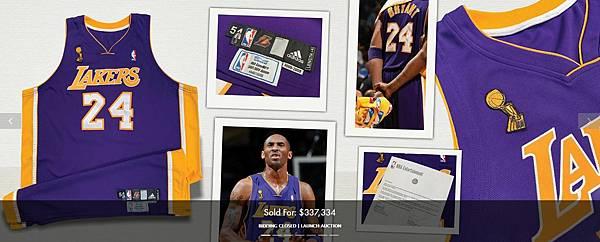 Kobe 09 Finals GU.JPG