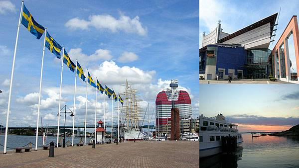 Göteborg 瑞典第二大城