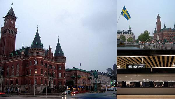 Helsingborg 赫爾辛堡 瑞典最靠近丹麥的城市