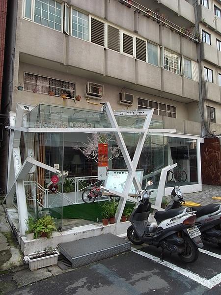 台北市可可設計人文咖啡 (2).JPG