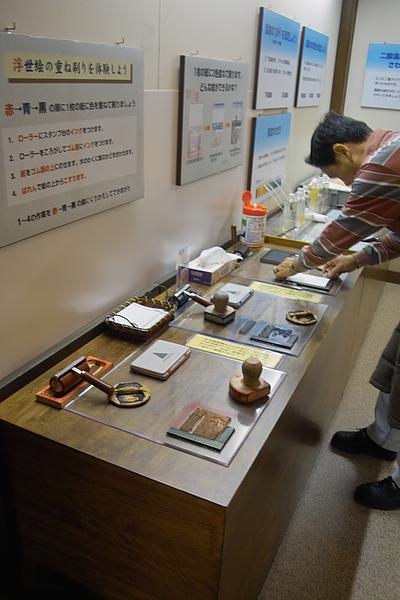 日本下呂市溫泉博物館浮世繪印刷DIY Corner.jpg