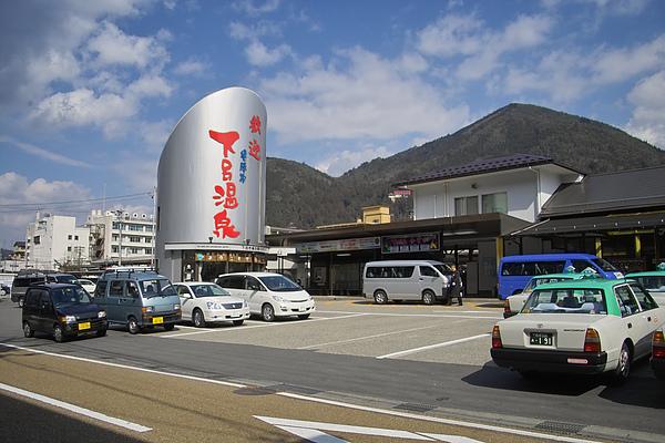 日本下呂市JR車站.jpg