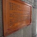 台北市國立臺灣博物館土銀展示館 (4).JPG