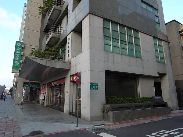 台北市元樂年輪蛋糕專賣店新生門市 (1).JPG