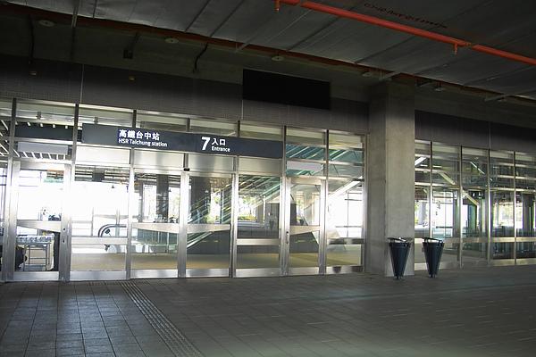 台中縣烏日鄉高鐵站7 號入口.jpg