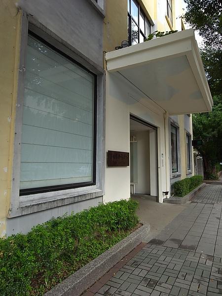 台北市村落餐廳 (2).JPG