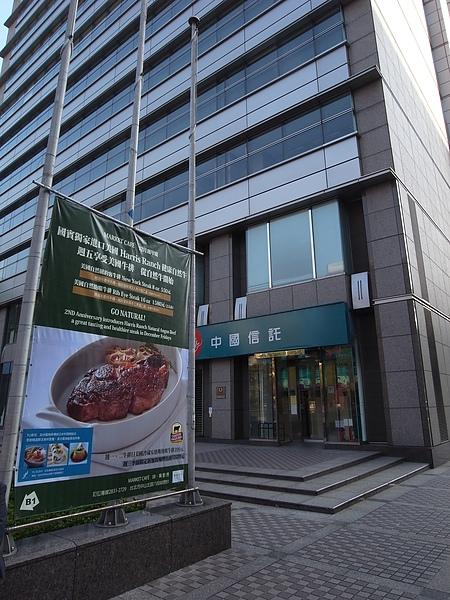 台北市味‧集廚房 (1).JPG