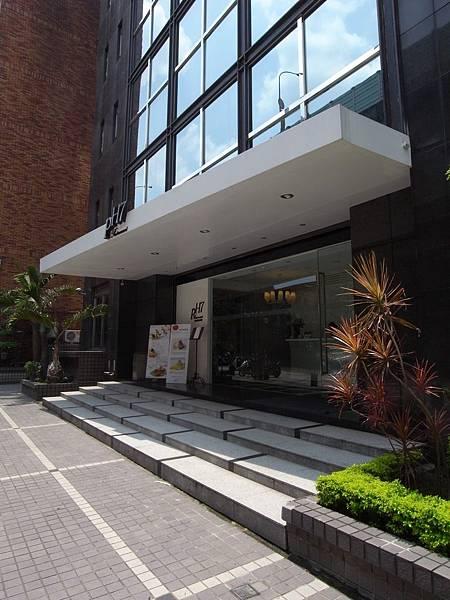 台北市pH7時尚法式蔬食料理餐廳.JPG