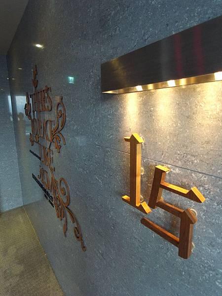 台北市HOME HOTEL:原創客房3.JPG