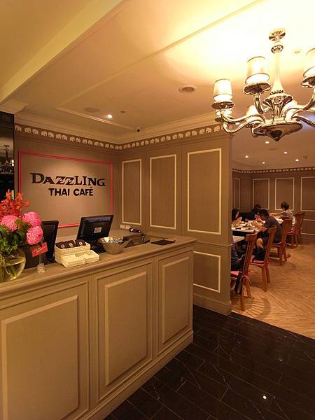 台北市DAZZLING THAI CAFE.JPG