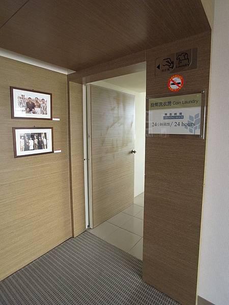 台南市成大會館:投幣洗衣房.JPG