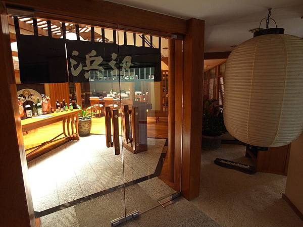 印尼峇里島THE WESTIN RESORT NUSA DUA BALI:HAMABE餐廳1 (5).JPG