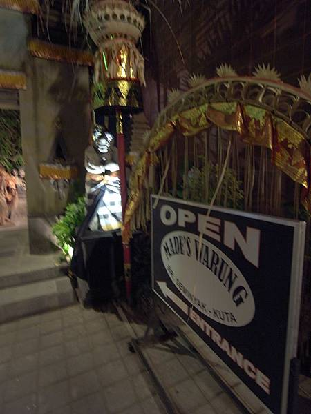 印尼峇里島Made's MARUNG餐廳庫塔店1 (2).JPG