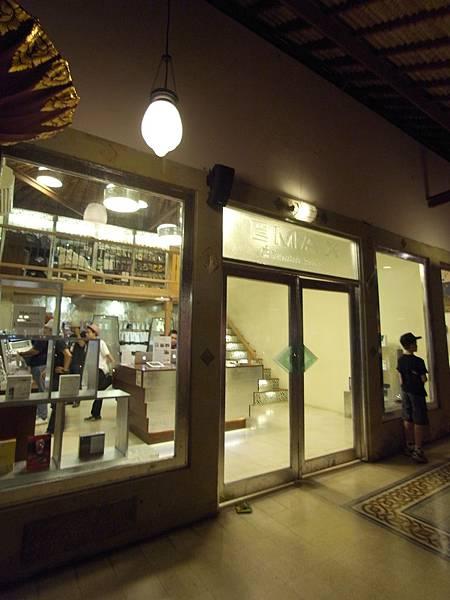 印尼峇里島Made's MARUNG餐廳庫塔店1 (13).JPG