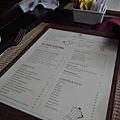 印尼峇里島SENTOSA PRIVATE VILLAS AND SPA,BALI:EVO Restaurant+Bar2 (1).JPG