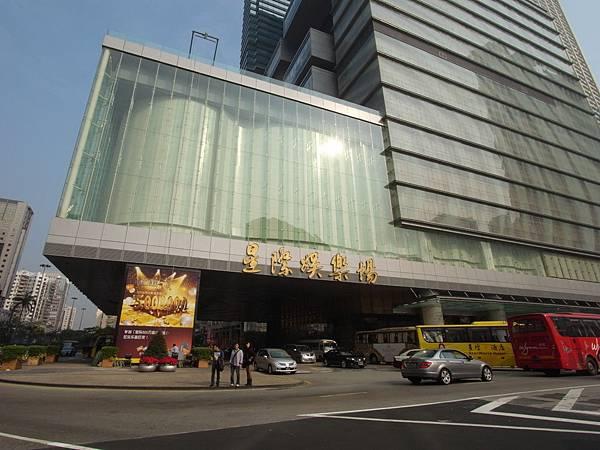 澳門星際酒店:外觀 (4).JPG
