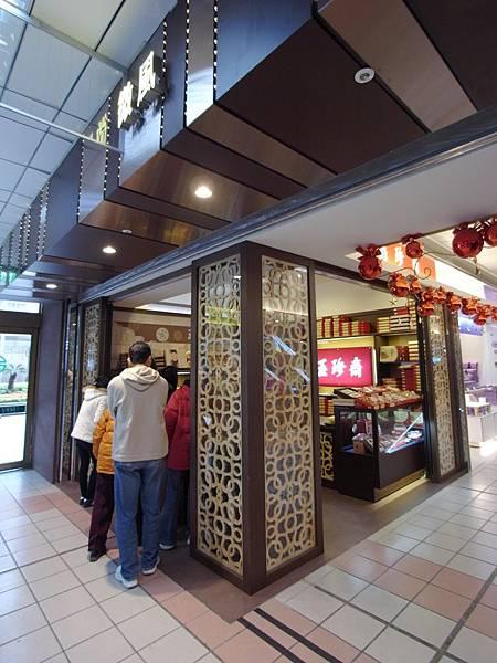 台北市微風台北車站 (14).JPG