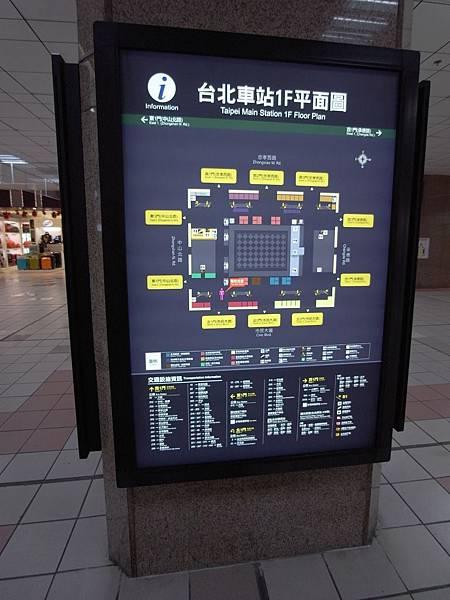 台北市微風台北車站 (3).JPG