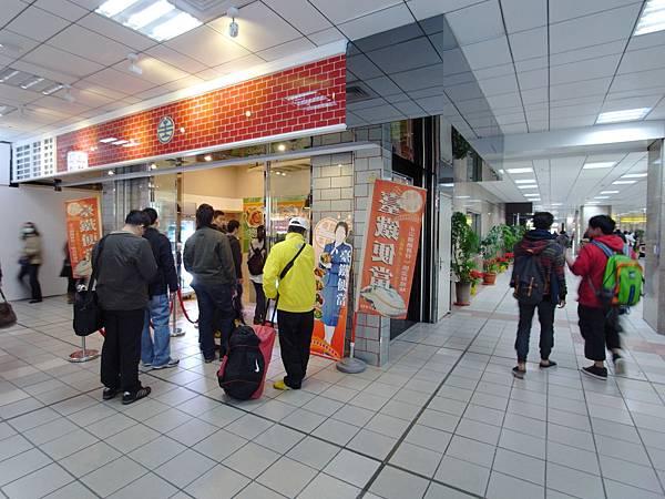 台北市微風台北車站 (7).JPG