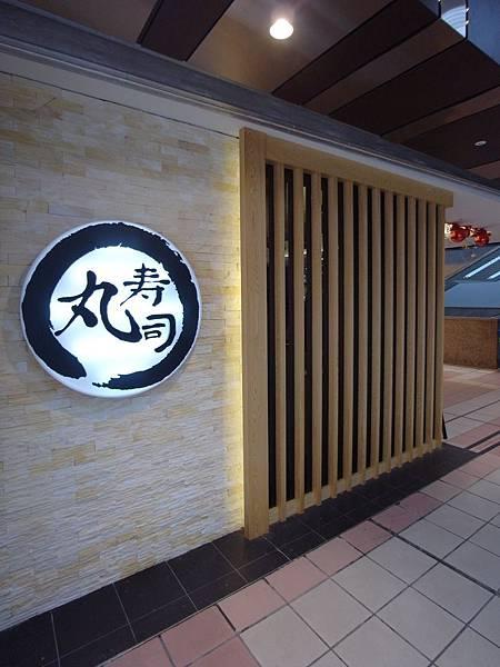 台北市微風台北車站 (9).JPG