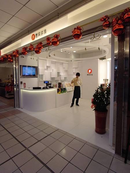 台北市微風台北車站 (13).JPG