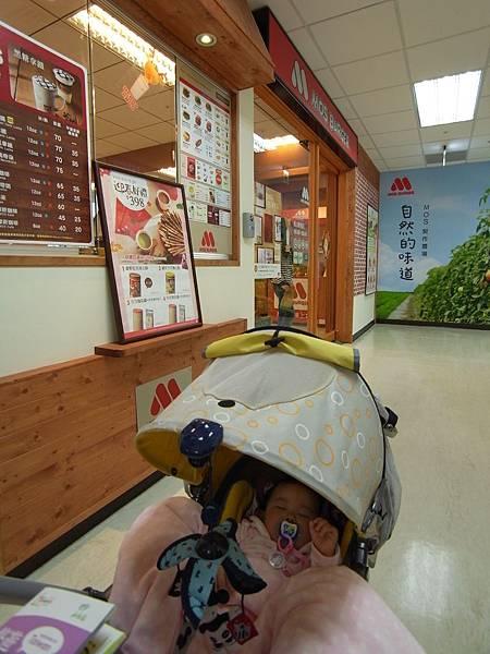 台北市台北松山國際機場:摩斯漢堡.JPG