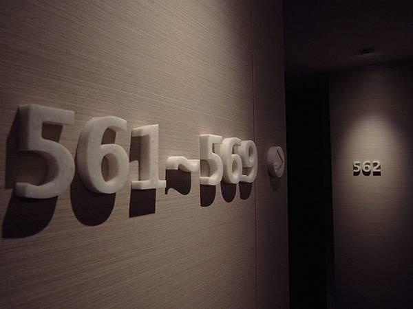 台中市永豐棧酒店大墩館:溫馨闔家客房2.JPG