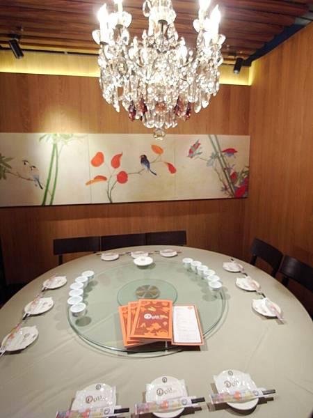 台北市KIKI餐廳信義誠品店 (1).JPG