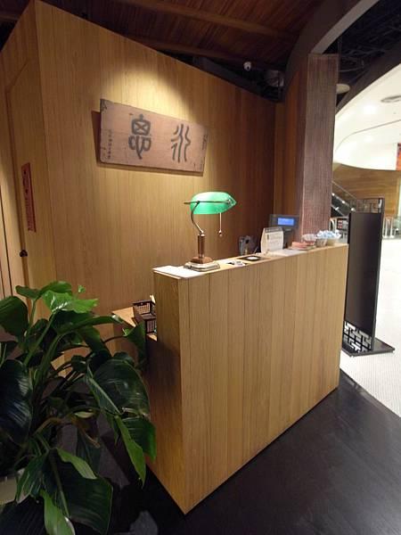 台北市KIKI餐廳信義誠品店 (6).JPG