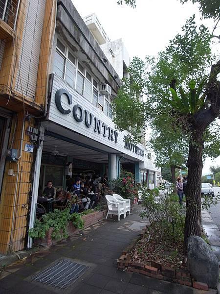 花蓮縣花蓮市COUNTRY MOTHER'S美侖店 (6).JPG