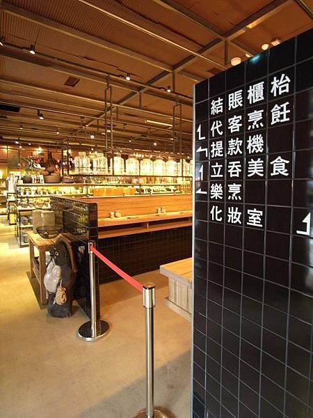 台北市上引水產 (6)