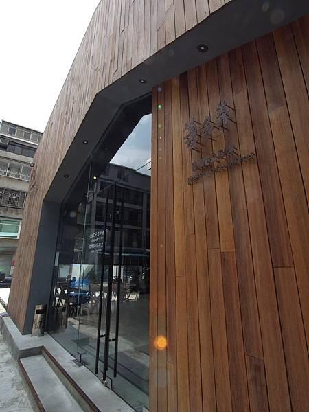 台北市薄多義義式手工披薩南西店 (1)