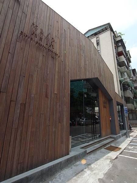 台北市薄多義義式手工披薩南西店 (3)