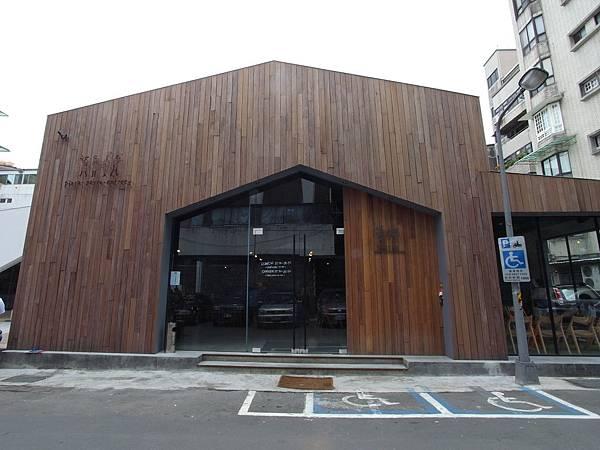 台北市薄多義義式手工披薩南西店 (4)
