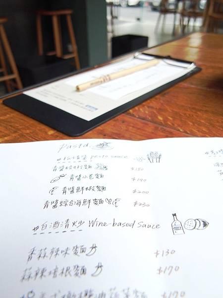 台北市薄多義義式手工披薩南西店 (36)