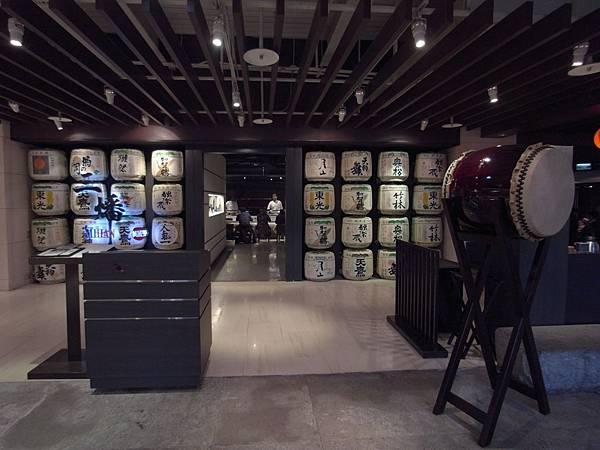 台北市三燔美麗華和風料理