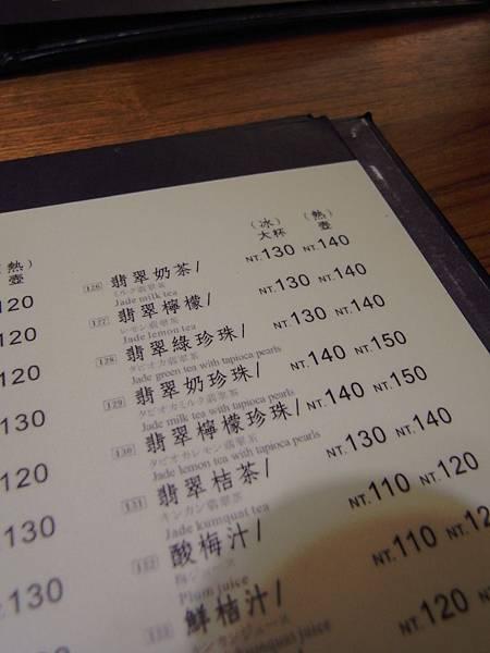 台中市台中大遠百 (20)