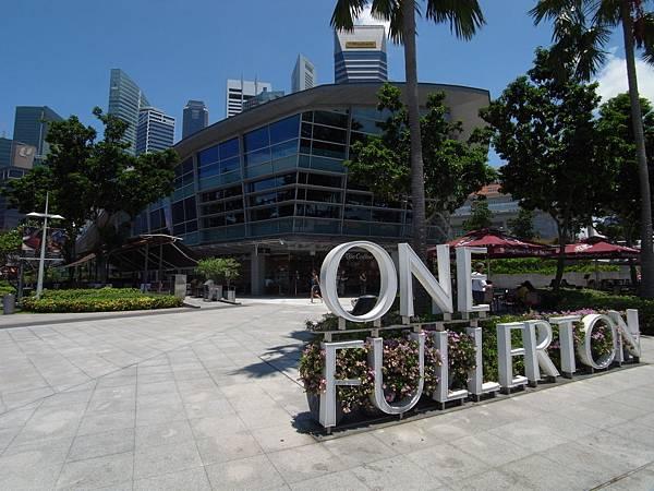 新加坡一號孚爾頓&魚尾獅公園 (3)