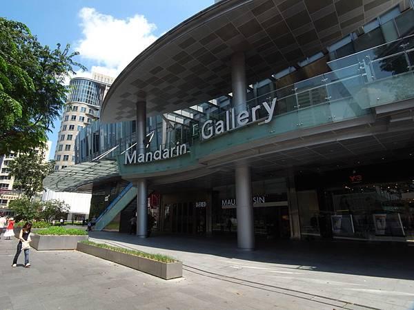 新加坡Mandarin Gallery &周邊 (5)