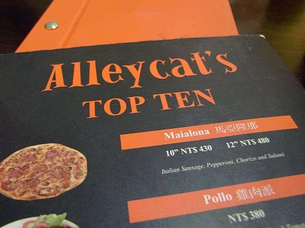 台北市Alleycat's華山店 (7)