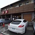 台北縣瑞芳鎮海園活海鮮餐廳