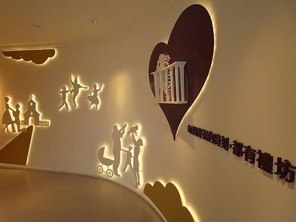 桃園縣八德市巧克力共和國:77品牌館&禮坊品牌館 (4)